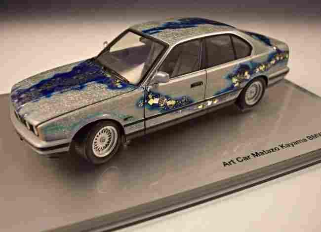 Matazo Kayama Art Car