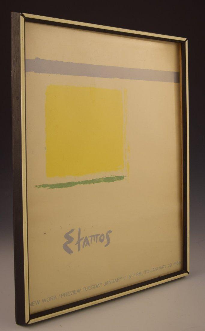 Theodoros Stamos Exhibition Poster