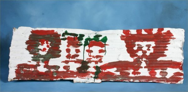 75: Mary T. Smith-Untitled- Paint on tin 38 x 12  Prove
