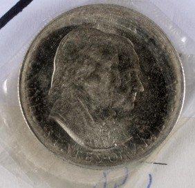 17. 1926 Sesquicential Half Dollar