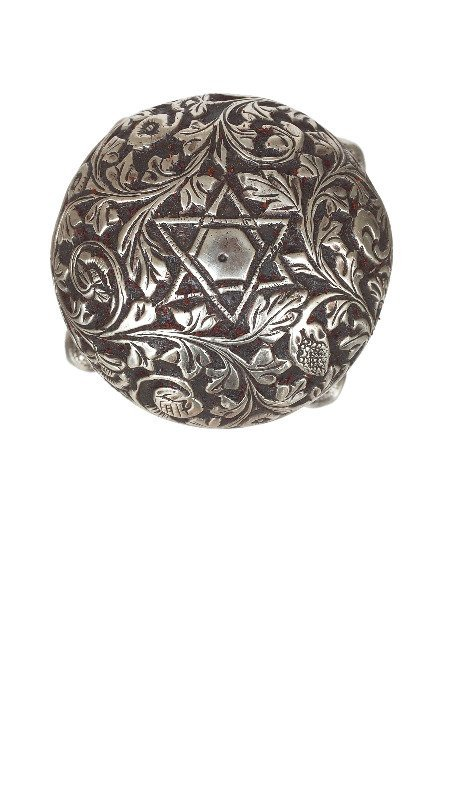 14. Anglo Colonial Silver Star of David Cane-Ca. - 7