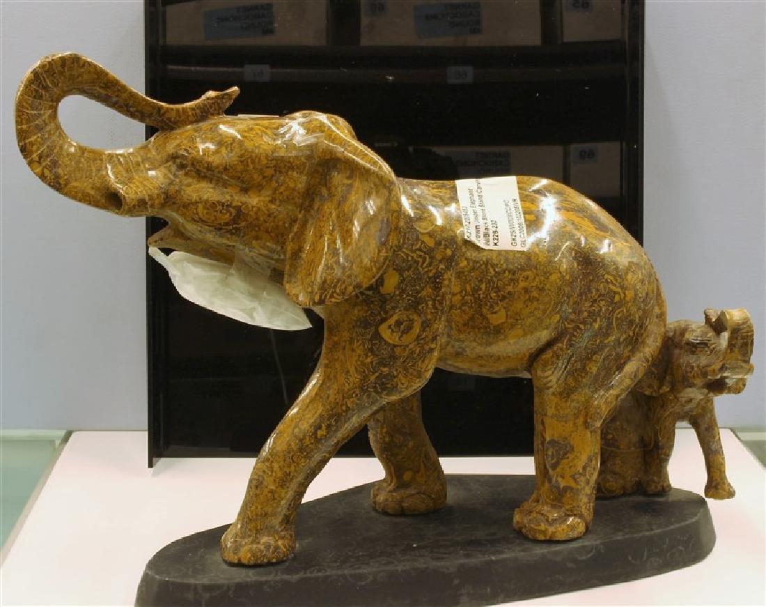 Brown Jasper Elephant  Craving