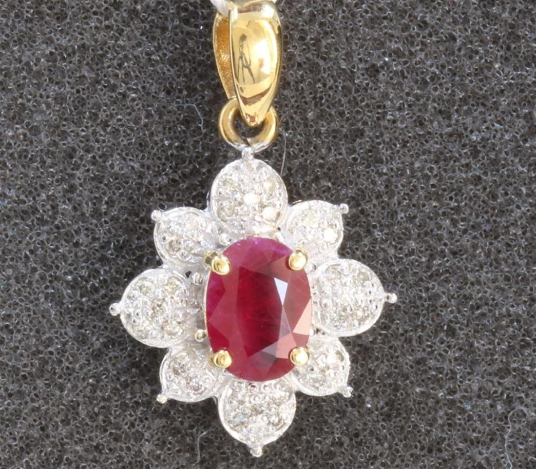 18K White And Yellow Gold Ruby