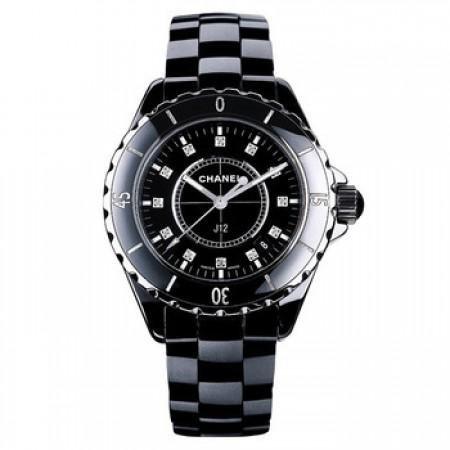 Chanel Model Number H1625