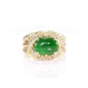 GIA 2.30ct Type A Imperial Jadeite Jade 18K Rose /