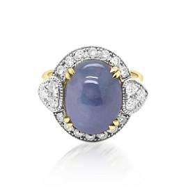 GIA 11.60ct Natural Ceylon Star Sapphire 14K Yellow