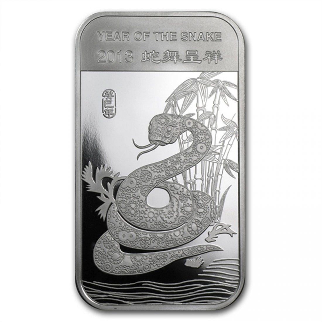 1 oz Year of the Snake Silver Bar .999 Fine