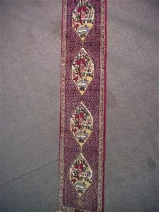 1'9 x 8'5 Super Persian Bidjar Runner