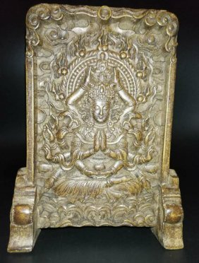 Chinese Purple clay Buddha screen