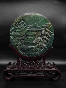 Chinese Circular hetian jade screen