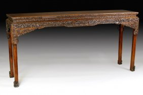 Chinese Huanghuali Altar Table