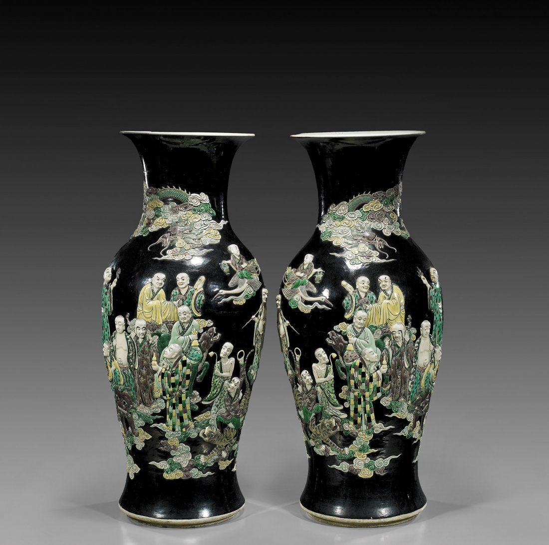 Chinese Qing Glazed Vase