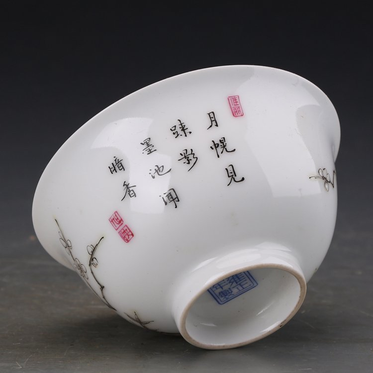 Pair of Chinese Famille Rose Porcelain  bowls - 3