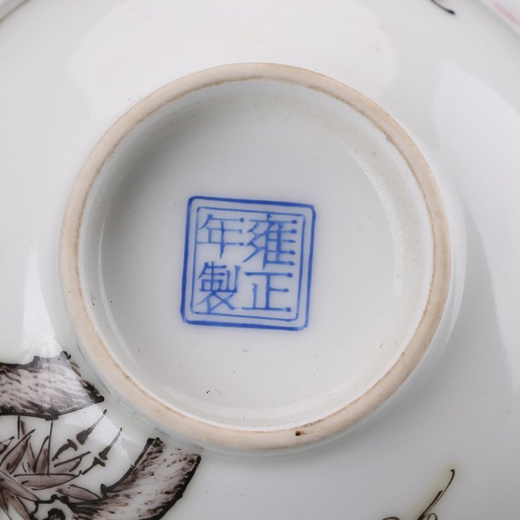 Pair of Chinese Famille Rose Porcelain  bowls - 4