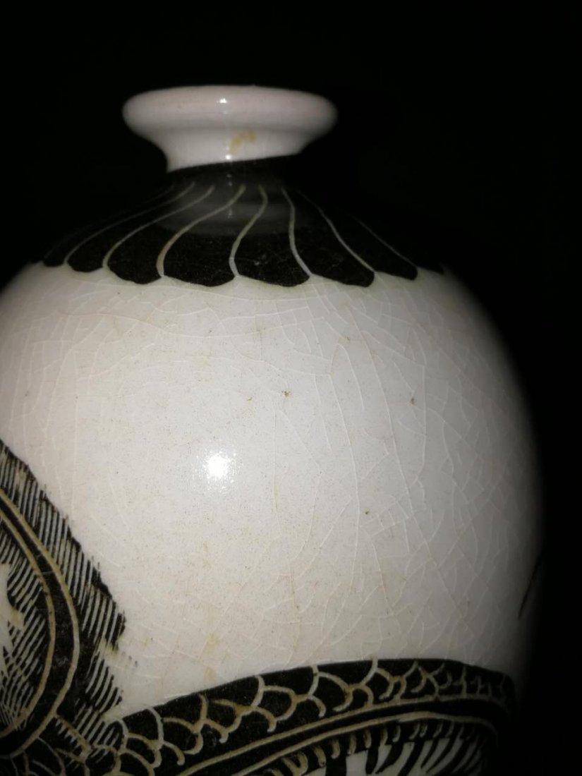 Chinese Song Cizhou kiln Porcelain Vase - 10
