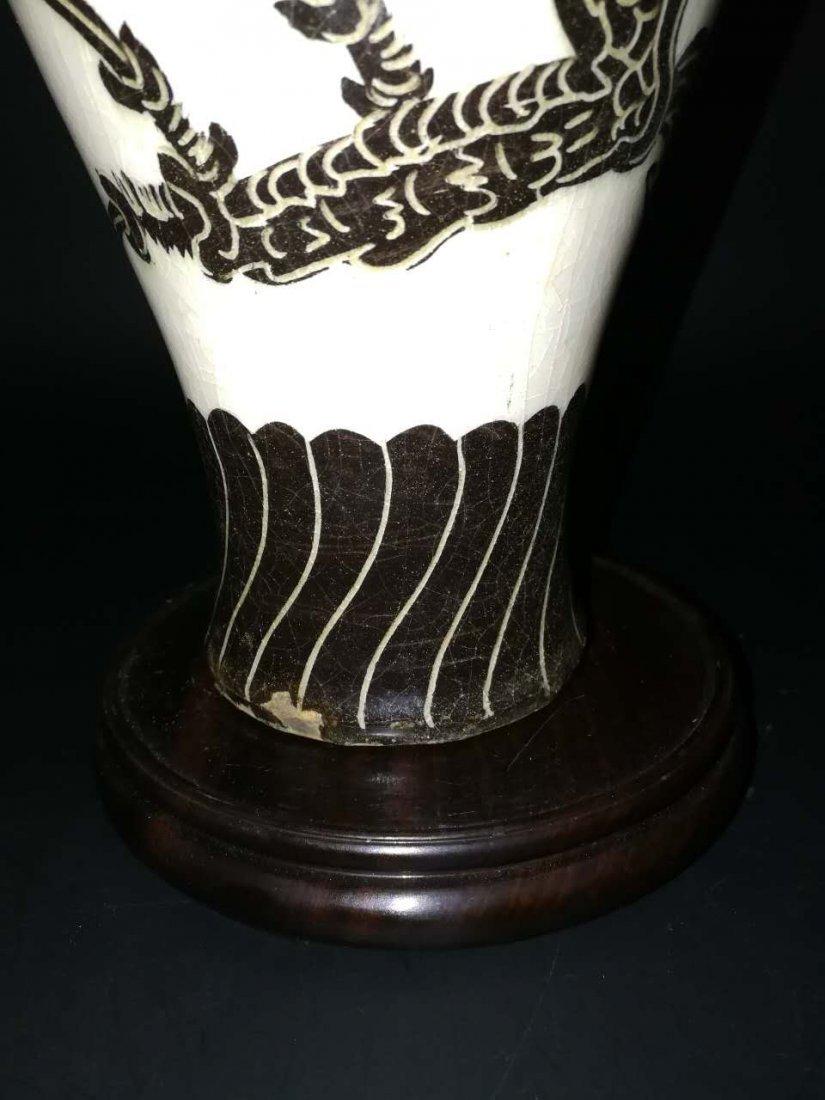Chinese Song Cizhou kiln Porcelain Vase - 2