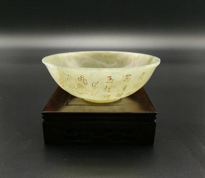 Chinese Thin Hetian Jade Jade Bowl