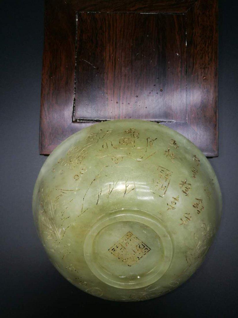 Chinese Thin Hetian Jade Jade Bowl - 2