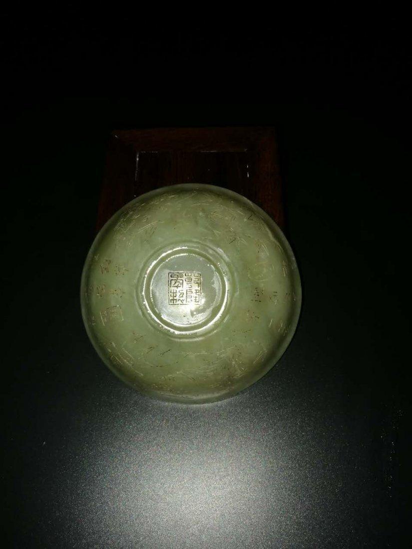 Chinese Thin Hetian Jade Jade Bowl - 4