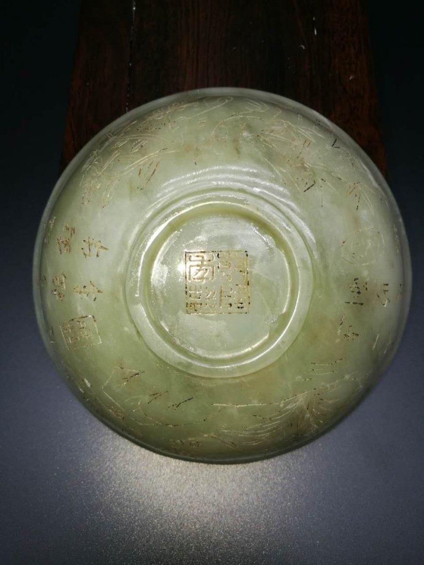 Chinese Thin Hetian Jade Jade Bowl - 5
