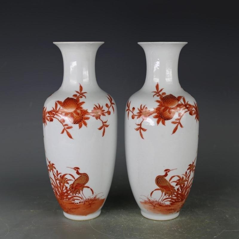 Pair of Chinese Red And White Porcelain Vase - 4