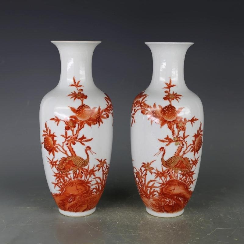 Pair of Chinese Red And White Porcelain Vase - 6