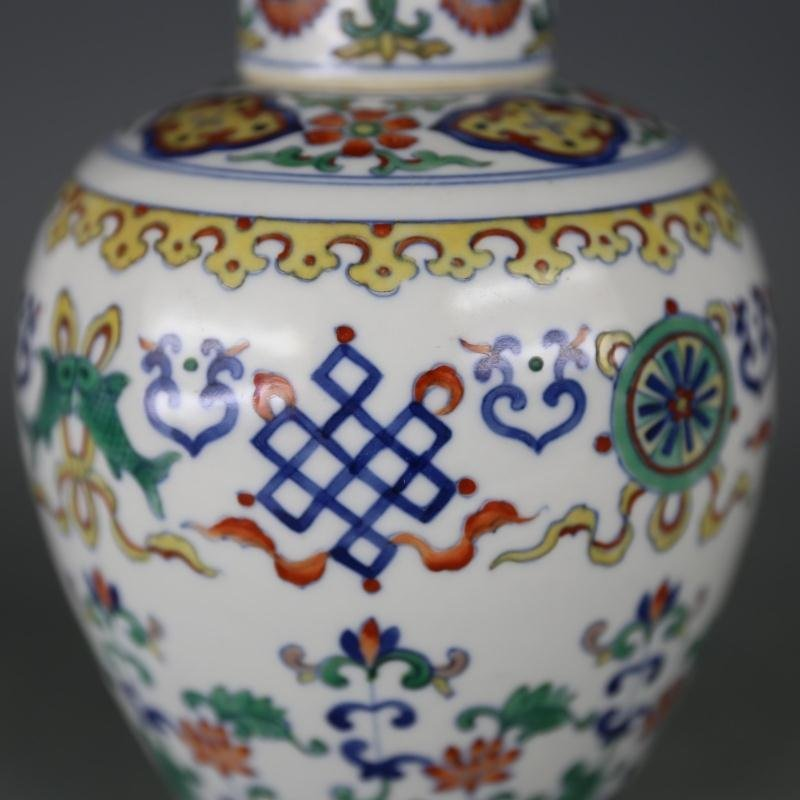 Chinese Doucai Porcelain Ginger Jar - 4
