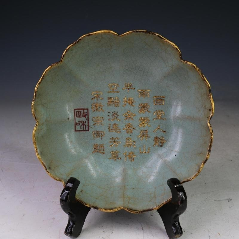 Chinese  Ruyao porceliain plate