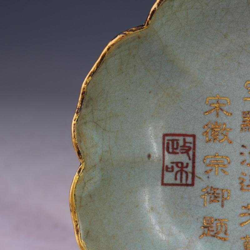 Chinese  Ruyao porceliain plate - 2