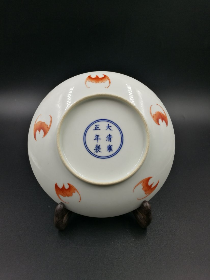 Rare, Unusual Chinese Famille Rose Sgraffito Bowl - 2