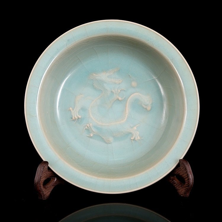 Chinese Song Longquan Kilt Plate