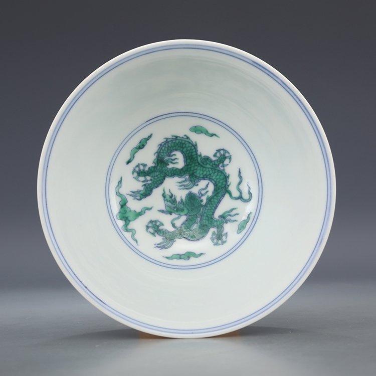 Chinese Antique Yellow Glazed Porcelain Bowl - 2