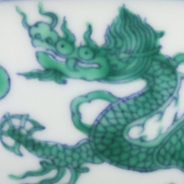 Chinese Antique Yellow Glazed Porcelain Bowl - 3