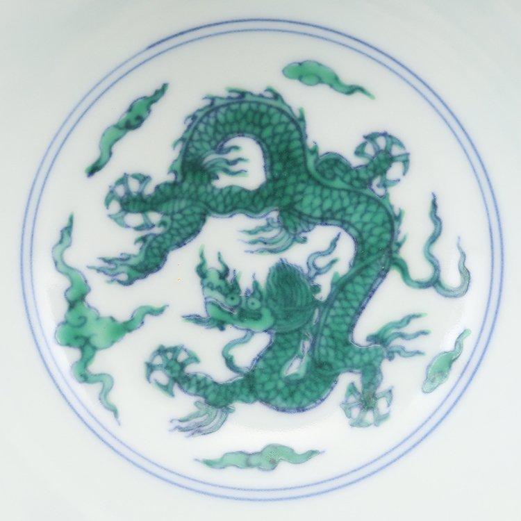Chinese Antique Yellow Glazed Porcelain Bowl - 6