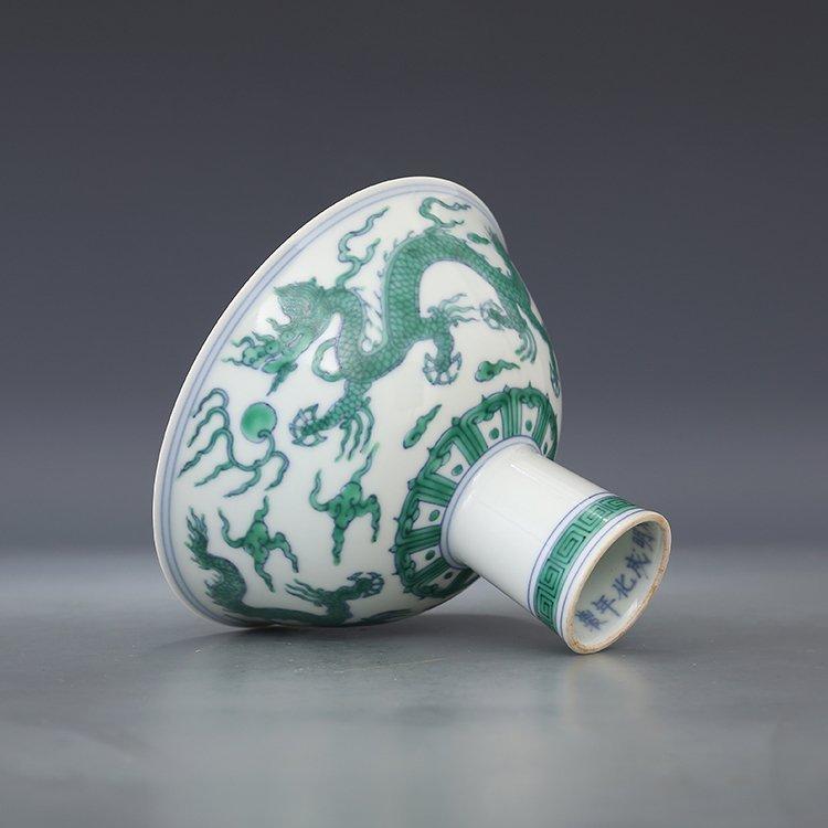 Chinese Antique Yellow Glazed Porcelain Bowl - 7