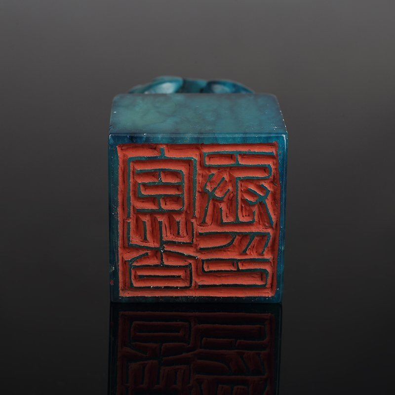 Chinese Qing dynasty Green color shou stone seal - 3