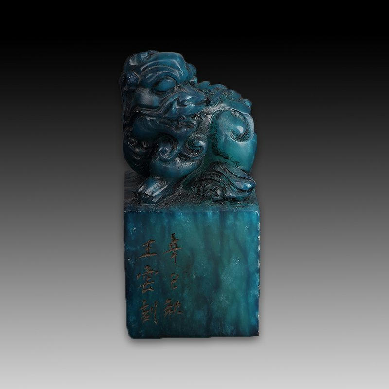 Chinese Qing dynasty Green color shou stone seal - 4