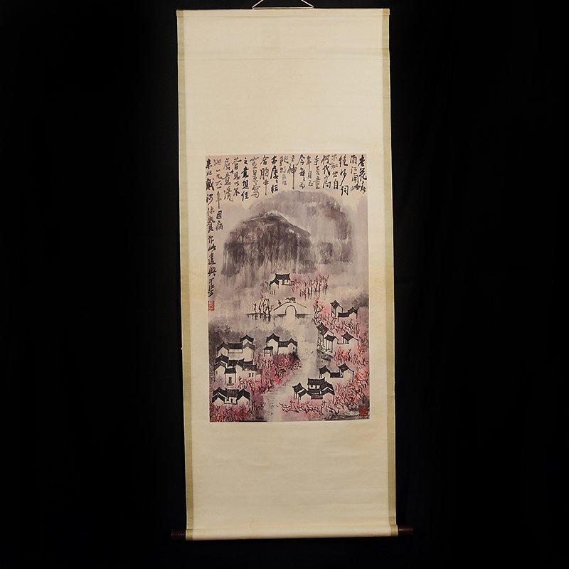 Chinese Scroll Painting,Li keran(1907.03.23-1989.12.05)