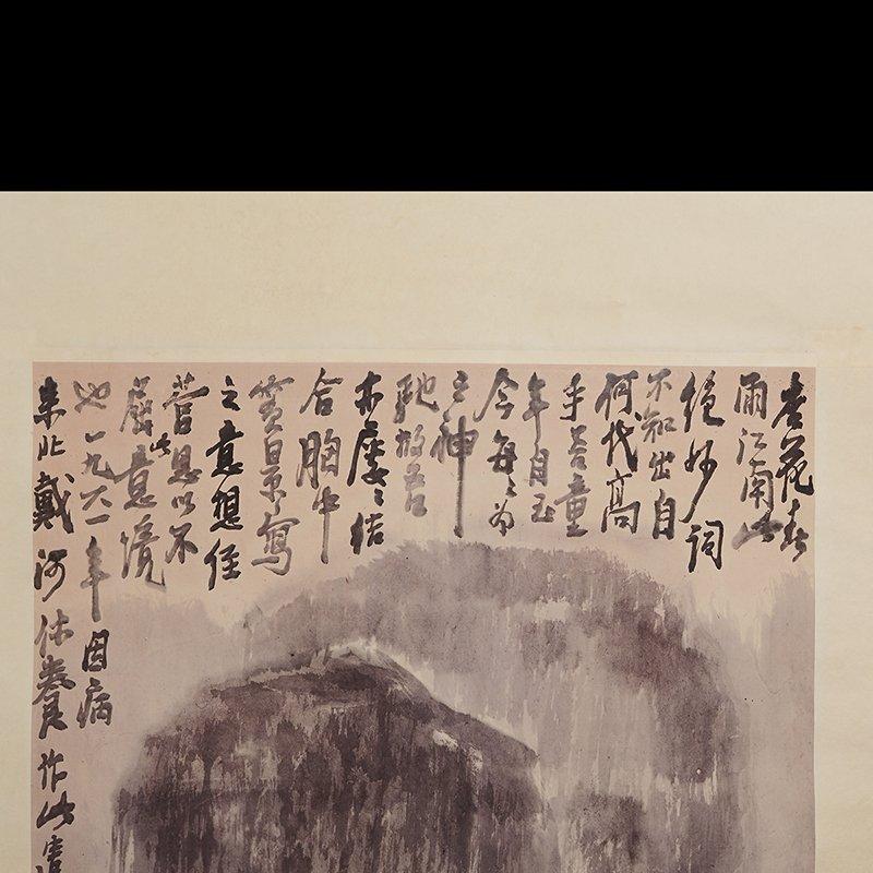 Chinese Scroll Painting,Li keran(1907.03.23-1989.12.05) - 2
