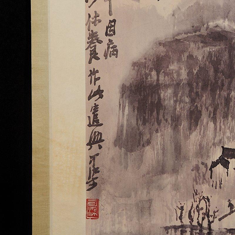 Chinese Scroll Painting,Li keran(1907.03.23-1989.12.05) - 3