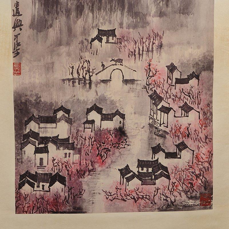 Chinese Scroll Painting,Li keran(1907.03.23-1989.12.05) - 4