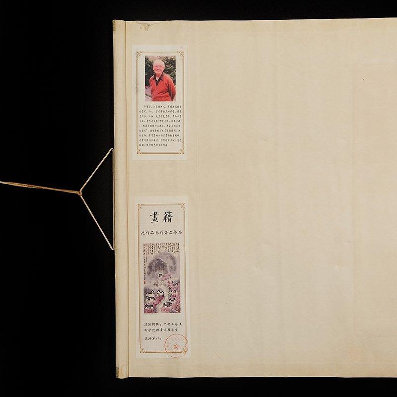 Chinese Scroll Painting,Li keran(1907.03.23-1989.12.05) - 6