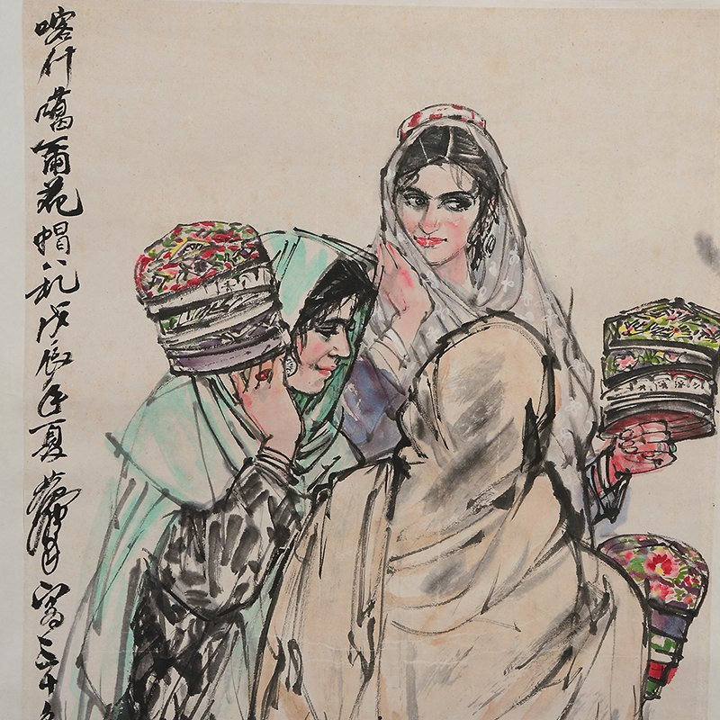 Chinese Scroll Painting,Fan zeng(1938.7.5-) - 3