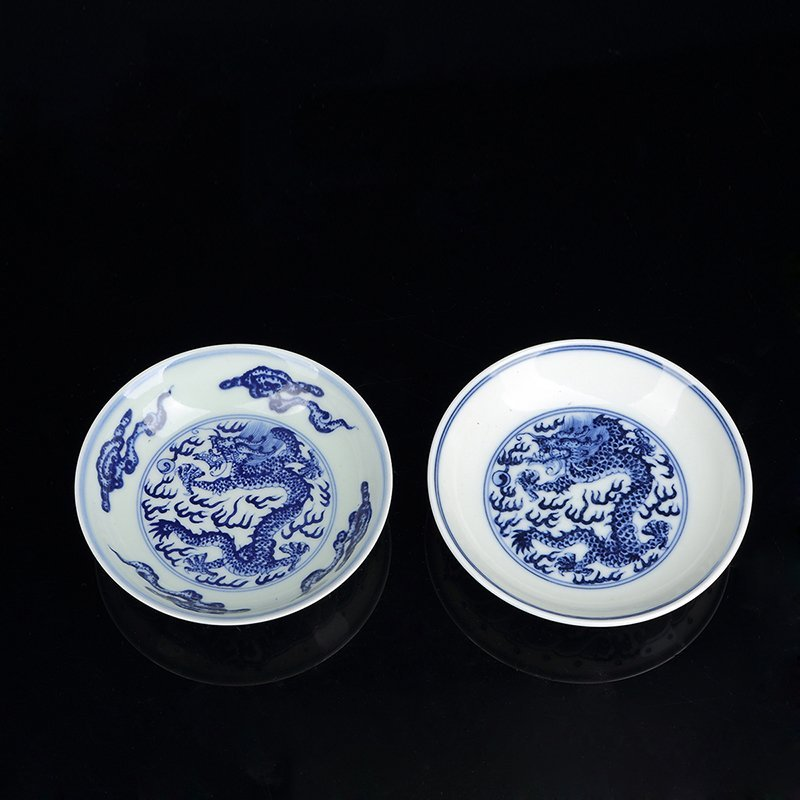 Pair of Chinese Blue And White Porcelain Charger
