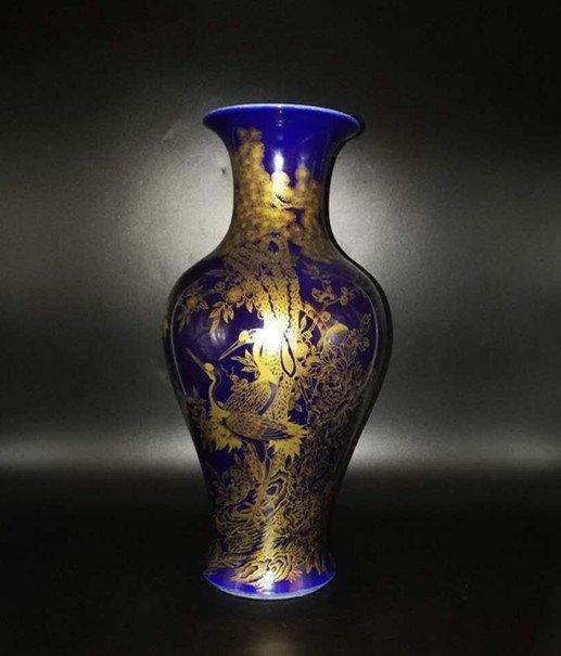 Chinese Blue Glaze  Porcelain Vase
