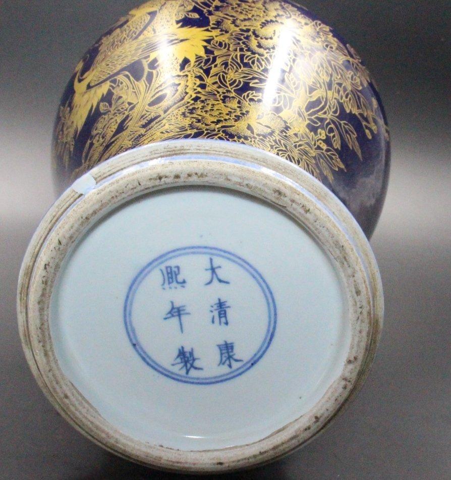 Chinese Blue Glaze  Porcelain Vase - 5