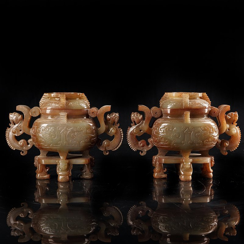 Ears Chinese han dynasty jade incense burner Have two