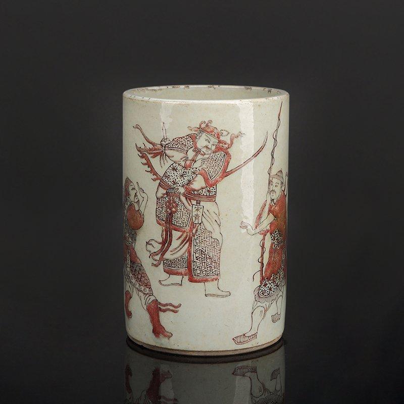 Chinese underglaze red Porcelain Brush pot