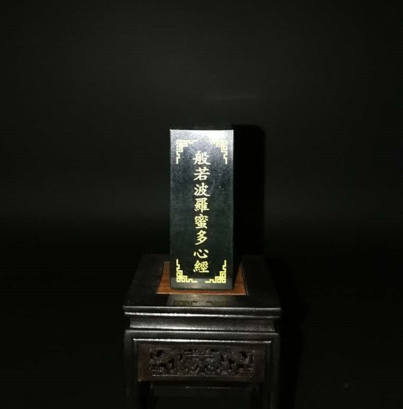 Chinese Hetian Green Jade Seal