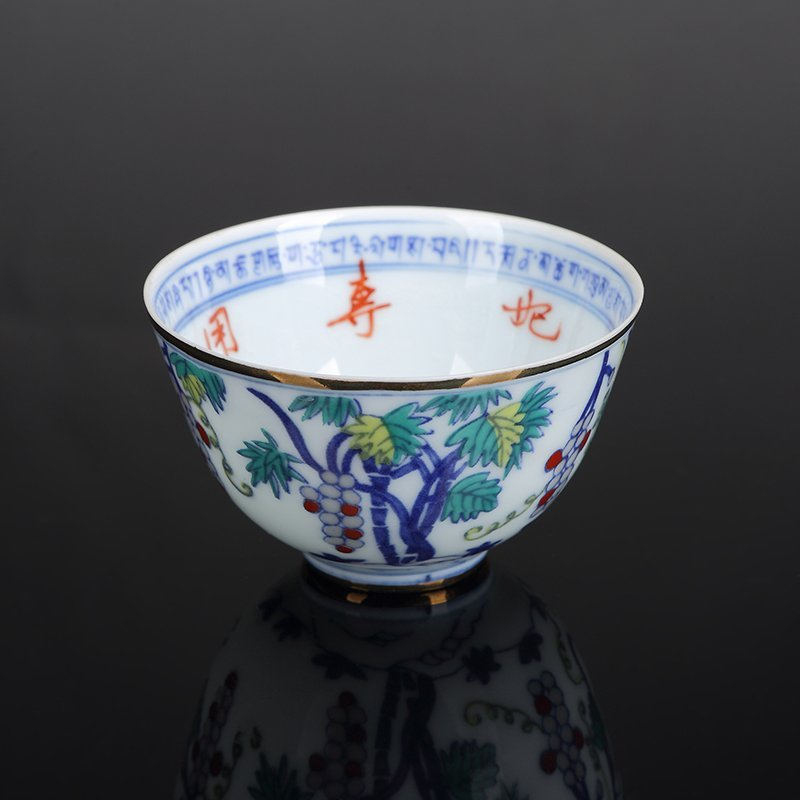 Chinese Doucai Thin Porcelain Cup